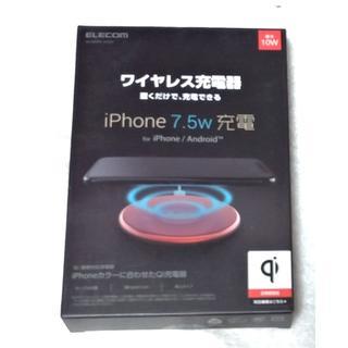 ELECOM - Qi規格 対応 ワイヤレス充電器対応 W-QA09RD レッド 650
