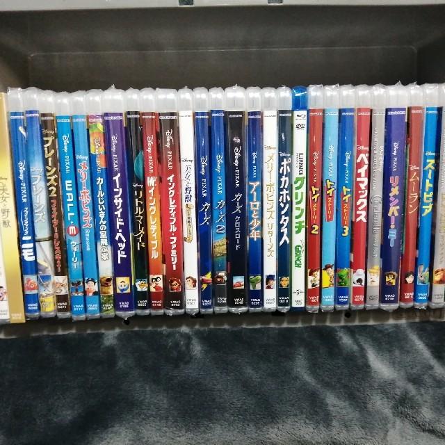 Disney(ディズニー)のaksu様専用出品 Blu-ray不布リトルマーメイド インク エンタメ/ホビーのDVD/ブルーレイ(キッズ/ファミリー)の商品写真