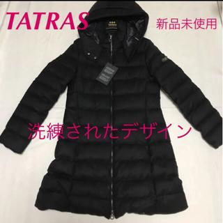 タトラス(TATRAS)の洗練されたデザイン スタイル美人 タトラス 01サイズ(ダウンコート)