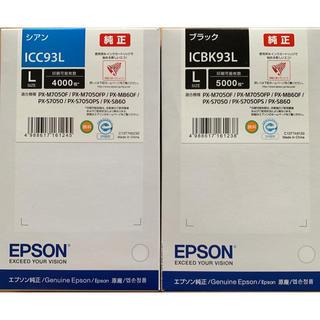 EPSON - 新品未開封 EPSON純正インクカートリッジ