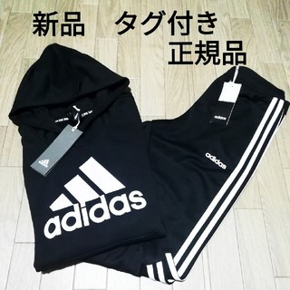 adidas - 新品 adidas 上下センチ BLACK