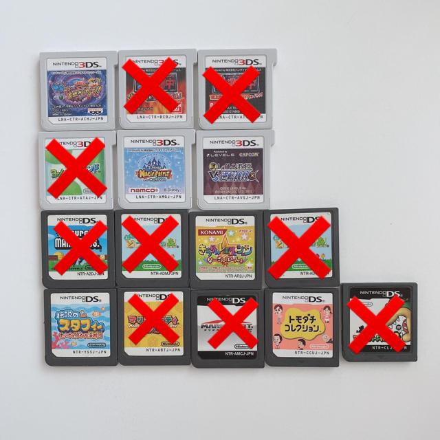 任天堂(ニンテンドウ)の3DS・DSゲームソフト カセット エンタメ/ホビーのゲームソフト/ゲーム機本体(家庭用ゲームソフト)の商品写真