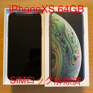 iPhone - ★新品未使用 iPhoneXS 64GB スペースグレー SIMロック解除済★
