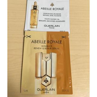ゲラン(GUERLAIN)のゲラン☘️ アベイユ ロイヤル サンプル(美容液)
