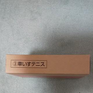 東京2020パラリンピック1000円銀貨(貨幣)