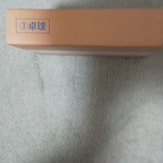 東京2020オリンピック1000円銀貨(貨幣)