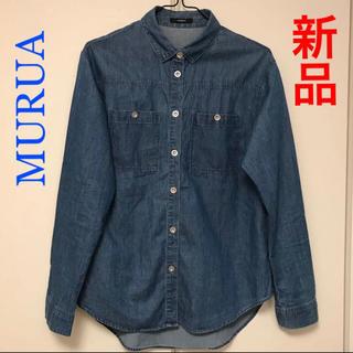 MURUA - MURUA  ダンガリーシャツ