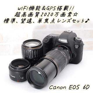 キヤノン(Canon)の★ Canon EOS 6D 標準&望遠&単焦点トリプルレンズキット ★(ミラーレス一眼)