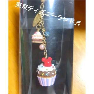 ディズニー(Disney)のレア商品♡限定品♡東京ディズニーリゾート ミッキー カップケーキ ストラップ(キャラクターグッズ)
