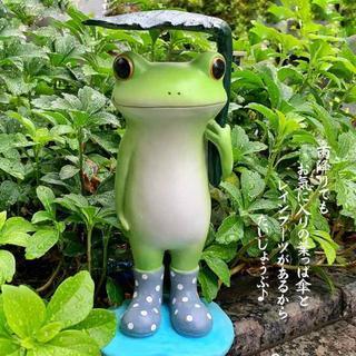 新品・ コポー  葉っぱ傘カエル