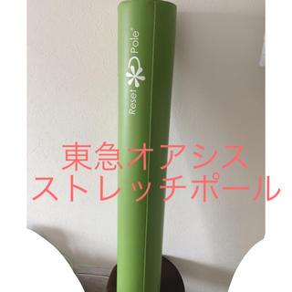 東京オアシス ストレッチポール (エクササイズ用品)