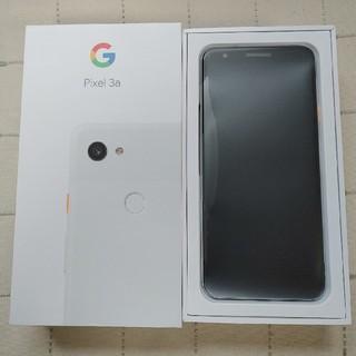 【新品未使用】Pixel3a  SIMロック解除済み ホワイト