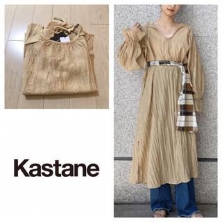 Kastane - 新品 Kastane カスタネ  ワッシャーワンピース