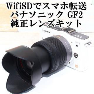 ★WifiSDでスマホ転送OK&元箱付属品多数★パナソニック GF2 純正レンズ(ミラーレス一眼)