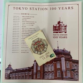 ジェイアール(JR)のSuica 東京駅開業100周年 チャージあり(鉄道乗車券)