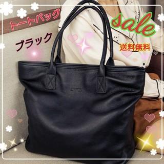 【SALE】本革 トートバッグ 男女兼用カジュアルバッグ 牛本革オシャレ【61】(トートバッグ)