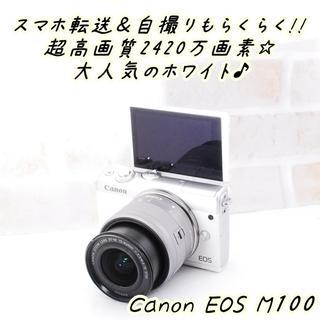 キヤノン(Canon)の ★ 極上美品 おしゃれなホワイト ミラーレス一眼 EOS M100 ★(ミラーレス一眼)