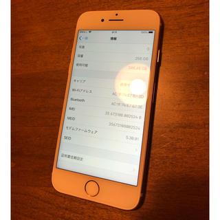 iPhone 8 Gold 256GB SIMフリー 超美品