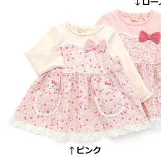 クーラクール(coeur a coeur)のクーラクール キティ コラボ チュニック 95 ピンク(Tシャツ/カットソー)
