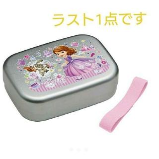 Disney - ディズニー プリンセス ソフィア  アルミ 弁当箱 ランチボックス