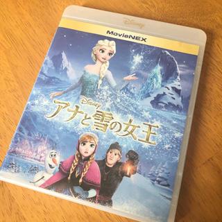 アナと雪の女王 - アナと雪の女王 ブルーレイ&DVD