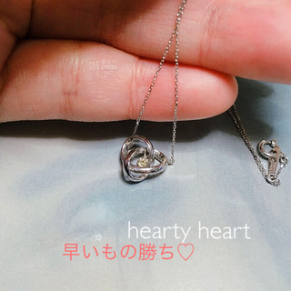 JEWELRY TSUTSUMI - hearty heart ダイヤネックレス