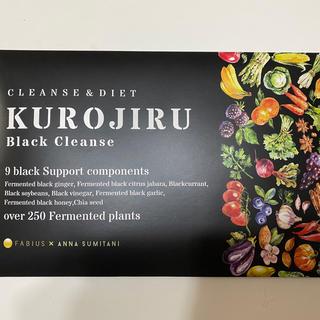 ファビウス(FABIUS)のクロジル KUROJIRU 黒汁(ダイエット食品)