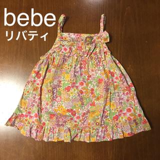 BeBe - べべ リバティ M  マーガレットアニー チュニックワンピース 女の子
