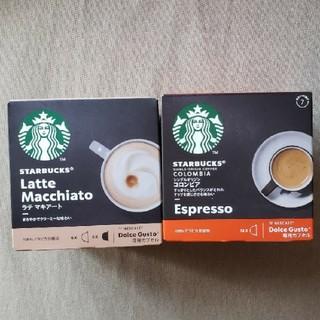 ネスレ(Nestle)のネスカフェドルチェグスト スターバックス(コーヒー)