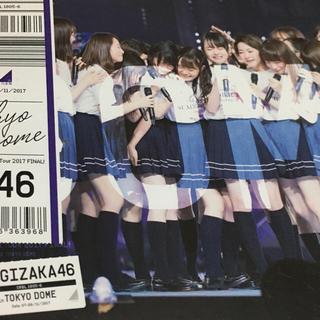 ノギザカフォーティーシックス(乃木坂46)の美品☆乃木坂46 2017全国ツアー DVD2枚組(女性アイドル)