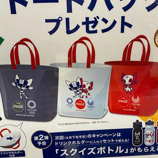 東京オリンピック  2020  トートバッグ(トートバッグ)