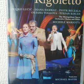 DVDオペラ  ヴェルディ「リゴレット」ベチャワ、ダムラウ、ルチッチ(ミュージック)
