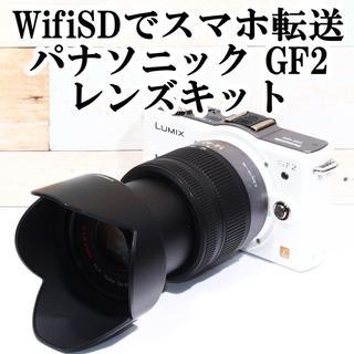 ★WifiSDでスマホ転送★パナソニック GF2 レンズキット フード付き♪(ミラーレス一眼)