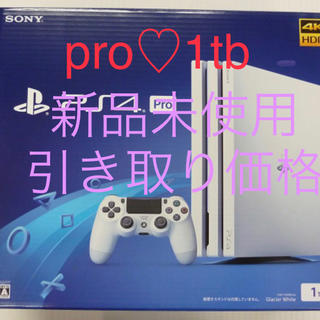 PlayStation4 - PlayStation4♡Pro♡新品未使用♡PS4♡プレステ4本体