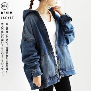 antiqua - ☆★☆ アンティカ フーデットデニムBIGジャケット ブルー