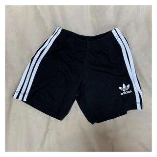 アディダス(adidas)のadidas Originals キッズ用パンツ(パンツ)