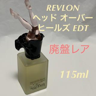 REVLON - 【廃盤レア】レブロン REVLON ヘッド オーバー ヒールズ 115m 香水