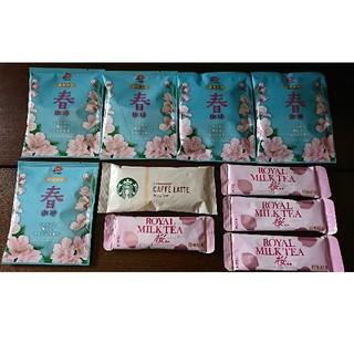 Starbucks Coffee - スタバカフェラテ&小川珈琲期間限定春珈琲&日東紅茶