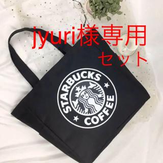Starbucks Coffee - 【即購入大歓迎】スターバックス ビッグトートバッグ 黒