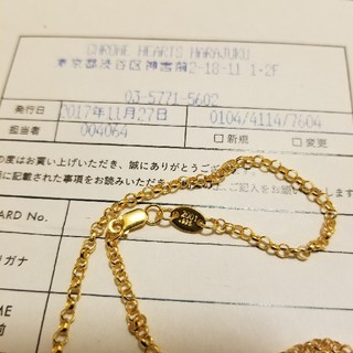 Chrome Hearts - CHROME HEARTSチェーンネックレス22K加工品