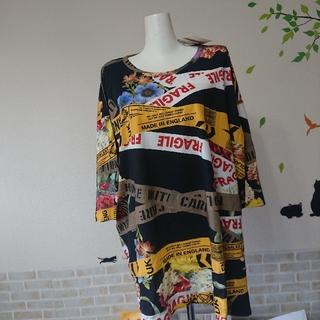 Vivienne Westwood - ヴィヴィアン ウエストウッド 新品 フラワー オーブ ロゴ BIG Tシャツ