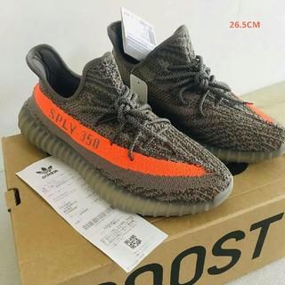 adidas - adidas YEEZY BOOST 350 V2