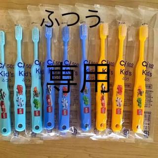 トミカ こども歯ブラシ ふつう   9本  ☆歯科専売