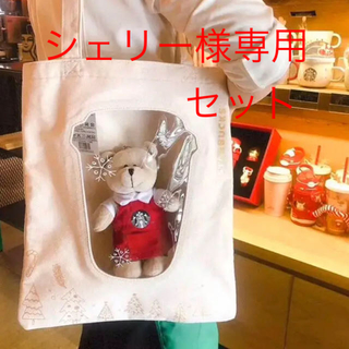 Starbucks Coffee - 【即購入大歓迎】海外 スターバックス トートバッグ & ベアリスタ ストラップ