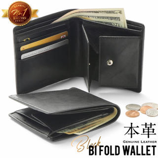 MURA 二つ折り財布 縦型 コインポケット メンズ 本革 牛革 黒 ブラック(折り財布)