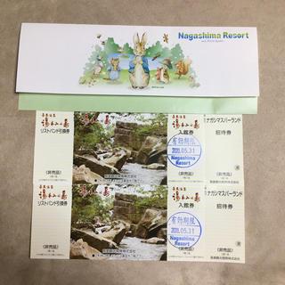 【華音様専用】長島温泉 湯あみの島 入館券 2枚セット(遊園地/テーマパーク)