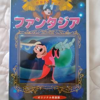 Disney - ディズニー名作アニメ/ファンタジアDVD