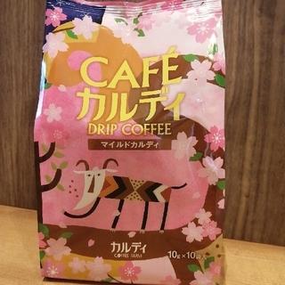KALDI - カルディ ドリップコーヒー マイルドカルディ 桜限定