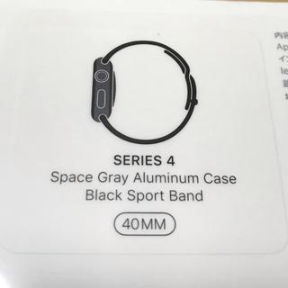 Apple Watch - apple watch series4 40mm(GPSモデル)