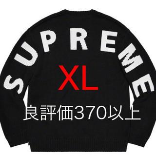 Supreme - Supreme Back Logo Sweater XL シュプリーム